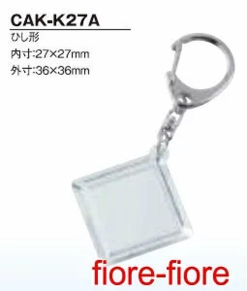 ハメパチ ひし形 CAK-K27A(KKD27)
