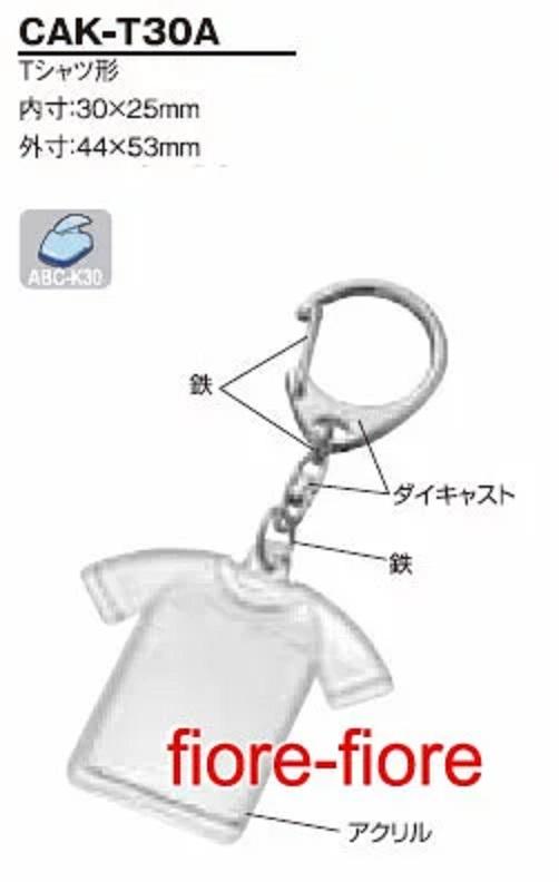 ハメパチ Tシャツ型 CAK-T30A(KT30)