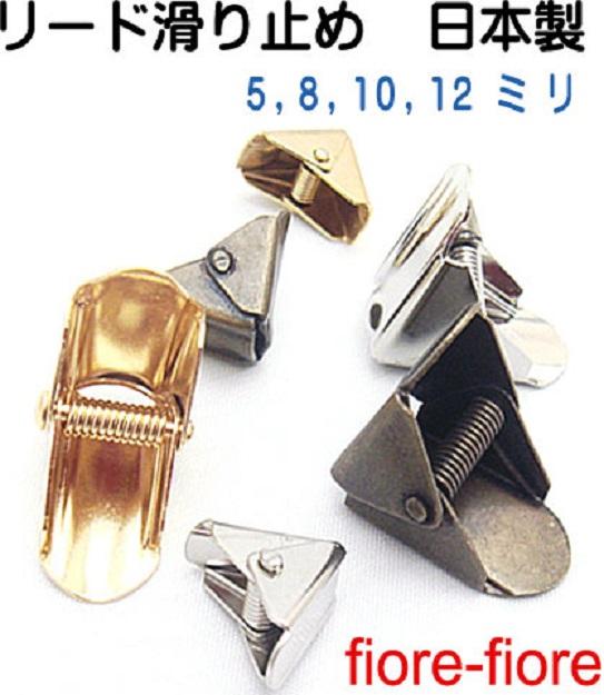 ペットすべり止め 日本製 首輪パーツ リードパーツ H94100。サイズは、5ミリ、8ミリ、10ミリ、12ミリ。