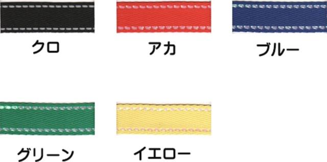 日本製 ポリエステルテープ 15ミリ幅、20ミリ幅、RPOTAPEBK POLYESTER-TAPE、ポリエステル100%
