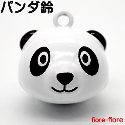 パンダ アニマル鈴 動物 鈴 ぱんだ鈴 横のサイズ20ミリ。 パンダの顔のゆるかわ鈴です。