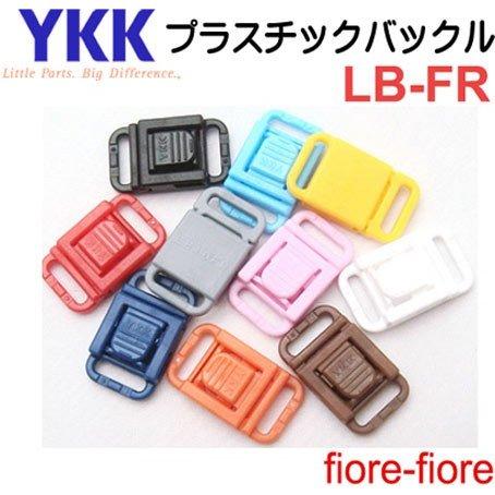 YKKテープアジャスターバックル 10mm LB10FR LB-FR 10ミリサイズとなります