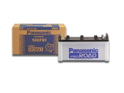 【送料無料】パナソニックバッテリー PROROADシリーズ【130F51】