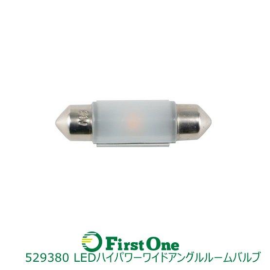 【LEDハイパワーワイドアングルルームバルブ】RL-02 ハイパワーワイドアングルルームバルブ 3D 36L電球色