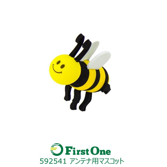 【アンテナ用マスコット】ハチ 車両のアンテナにつけるマスコット!