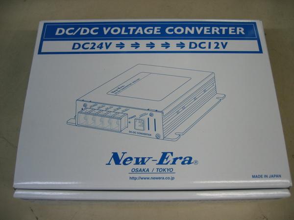 最大出力20A!DCDCコンバーター DDS-220