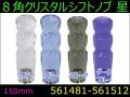 8角クリスタルシフトノブ星 150mm ジェットイノウエ製 【トラック用品】