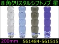 8角クリスタルシフトノブ星 200mm ジェットイノウエ製 【トラック用品】