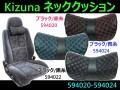 【ピロークッション】 Kizunaシリーズ(全3色)