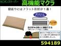 【寝具】  高機能マクラ カミオンスリーパー