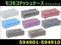 【ティッシュカバー】 モコモコver.2 ダブルステッチ NEW