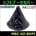 【雅 miyabi】シフトブーツカバー 月光ZERO シングルステッチ ブラック/ピンクステッチ