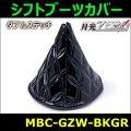 【雅 miyabi】シフトブーツカバー 月光ZERO ダブルステッチ ブラック/グリーンステッチ