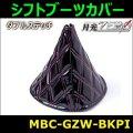 【雅 miyabi】シフトブーツカバー 月光ZERO ダブルステッチ ブラック/ピンクステッチ