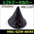 【雅 miyabi】シフトブーツカバー 月光ZERO ダブルステッチ ブラック/レッドステッチ