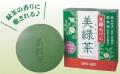 洗顔石けん 美緑茶