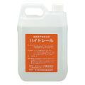 【ケミカル】車輛専門特殊洗剤 ハイトレール PR-11 2リットル入り (汚れ落し、錆落し)