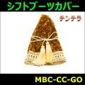 【雅 miyabi】 シフトブーツカバー チンチラ ゴールド