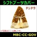 【雅 miyabi】 シフトブーツカバー チンチラ (ビニール付) ゴールド