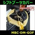 【雅 miyabi】 シフトブーツカバー ドルチェモノグラムライン ジャガード ゴールド