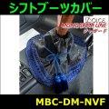【雅 miyabi】 シフトブーツカバー ドルチェモノグラムライン ジャガード ネイビー