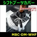 【雅 miyabi】 シフトブーツカバー ドルチェモノグラムライン ジャガード ホワイト