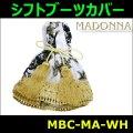 【雅 miyabi】 シフトブーツカバー マドンナ ホワイト