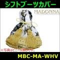 【雅 miyabi】 シフトブーツカバー マドンナ (ビニール付) ホワイト