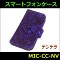 【雅 miyabi】 スマートフォンケース チンチラ ネイビー