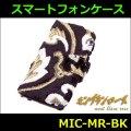 【雅 miyabi】 スマートフォンケース モンブランローズ ブラック