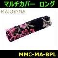 【雅 miyabi】マルチカバーロング マドンナ ブラックピンク