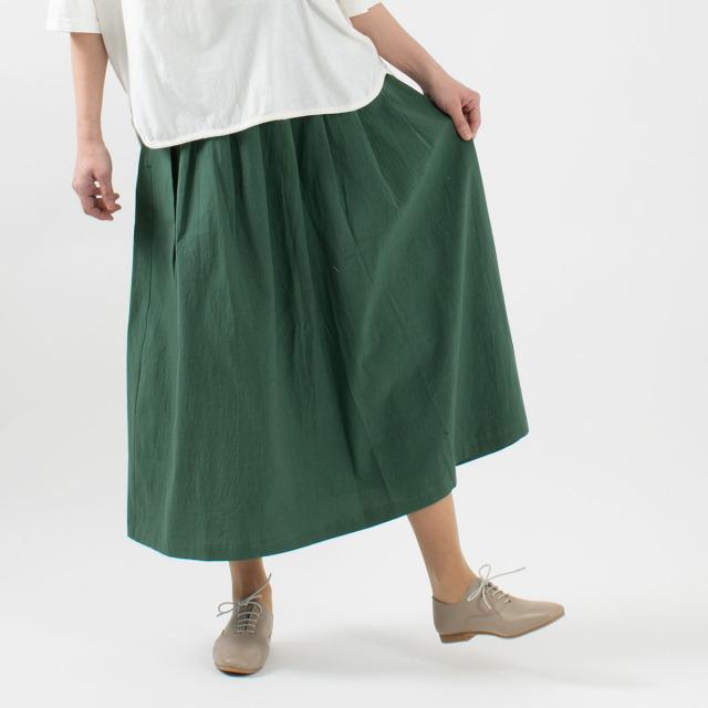 YARRA フロントタック膝下スカート