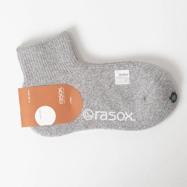 rasox ソフトパイル・アクリル