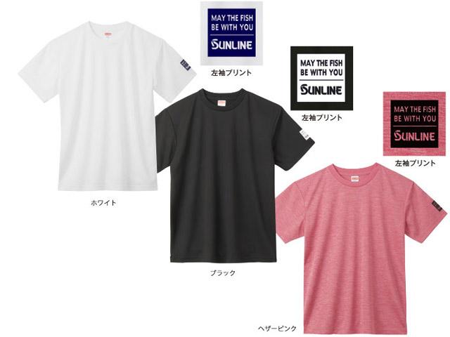 ★御予約セール25%〜30%OFF★御予約受付中★サンライン DRY Tシャツ SUW-1380DT★