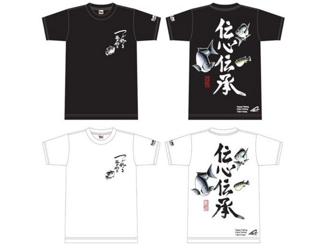 ★サンライン 200回記念 伝心伝承コットンTシャツ SUW-15017T★