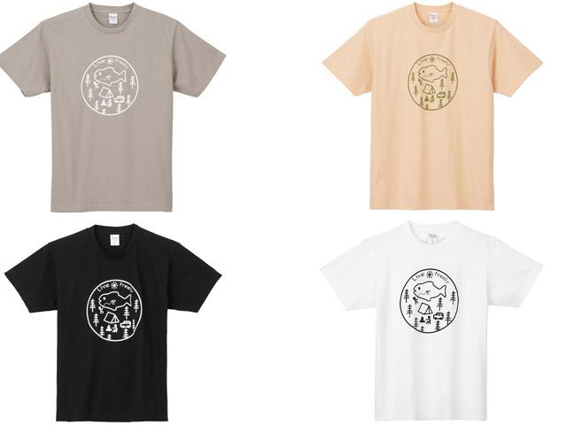 ★サンライン コットンTシャツ SUW-15021T★