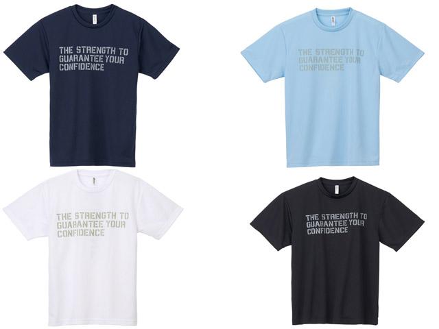 ★御予約受付中★サンライン DRY Tシャツ SUW-15023DT★