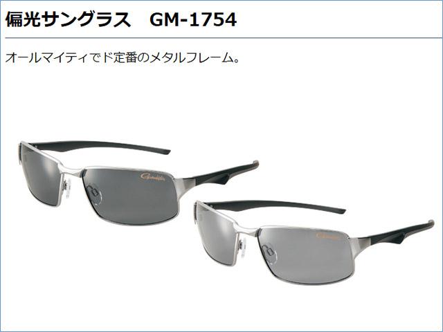 がまかつ 偏光サングラス GM-1754