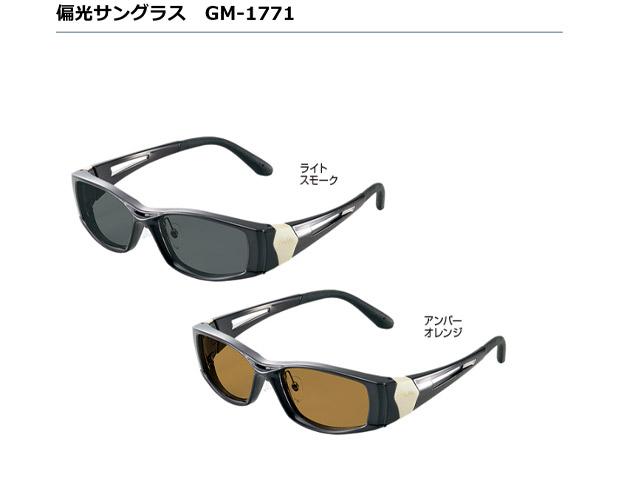 ★がまかつ 偏光サングラス GM-1771★