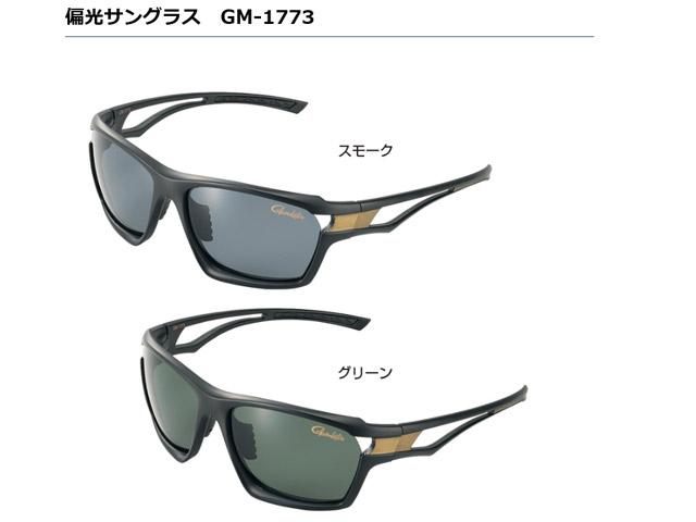 ★がまかつ 偏光サングラス GM-1773★
