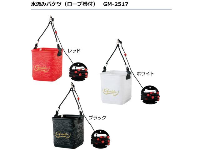★がまかつ 水汲みバケツ(ロープ巻付) GM-2517★