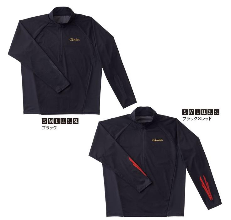 ★がまかつ アノラックジップシャツ GM-3653★