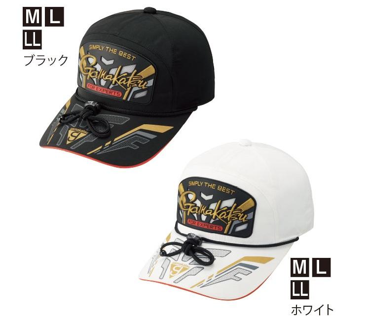★がまかつ フィッシングレインキャップ(ワッペン) GM-9876★
