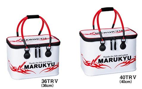 ★2018最新 マルキユー パワーバッカンセミハードTR5★