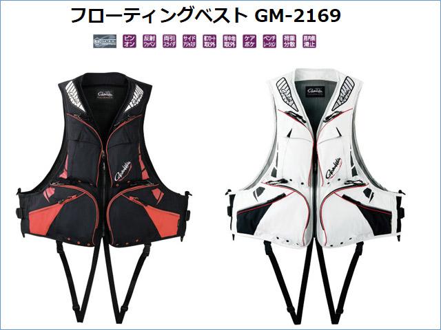 ★2015秋冬最新作★フローティングベスト GM-2169