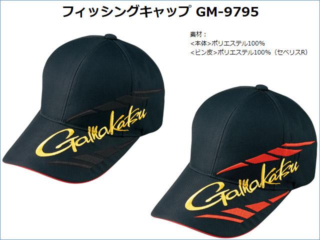 ★がまかつ フィッシングキャップ GM-9795★