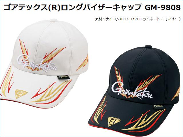 ★がまかつ ゴアテックス(R)ロングバイザーキャップ GM-9808★
