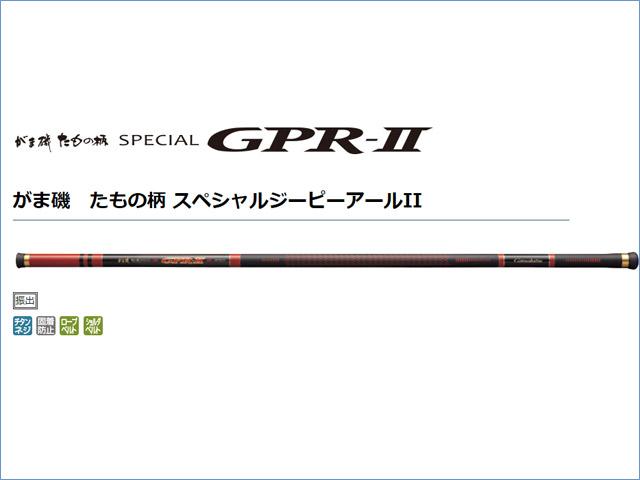 がまかつ がま磯 たもの柄 スペシャルGPR2