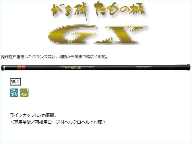 がまかつ がま磯 たもの柄GX