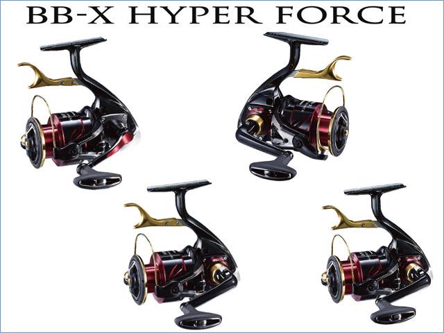 シマノ NEW BB-X ハイパーフォース [BB-X HYPER FORCE]